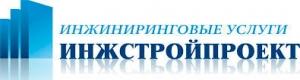 Инжстройпроект ООО Инжиниринг. Строительство. Проектирование