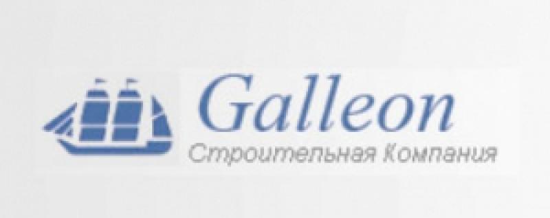 Галион ООО
