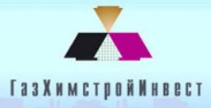 ГазХимстройИнвест ОАО