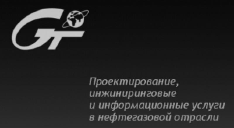 Газтранзит ООО