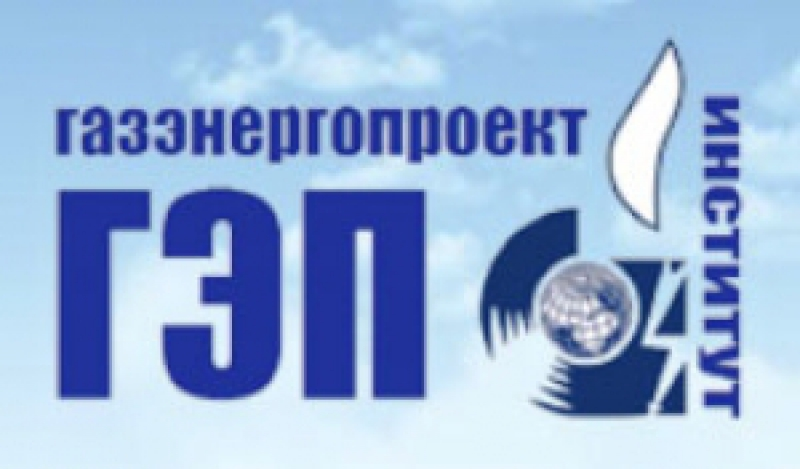 ГазЭнергоПроект ООО