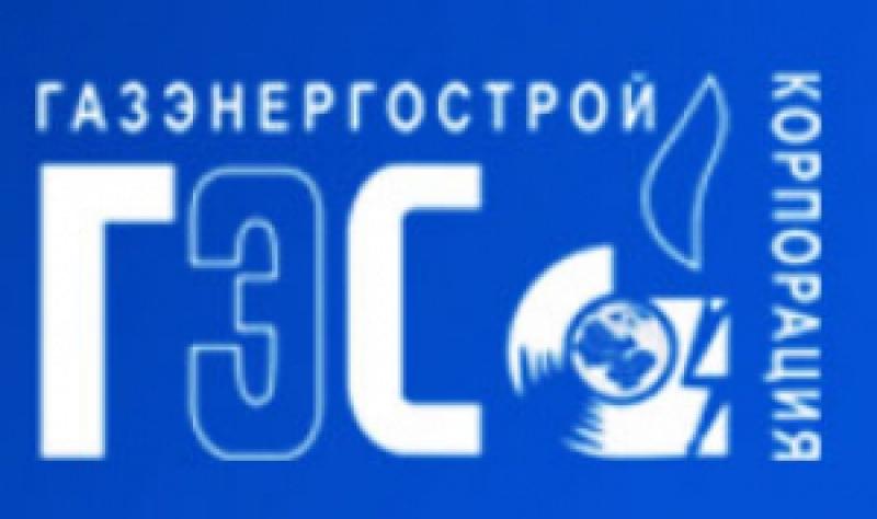 ГазЭнергоСтрой ООО