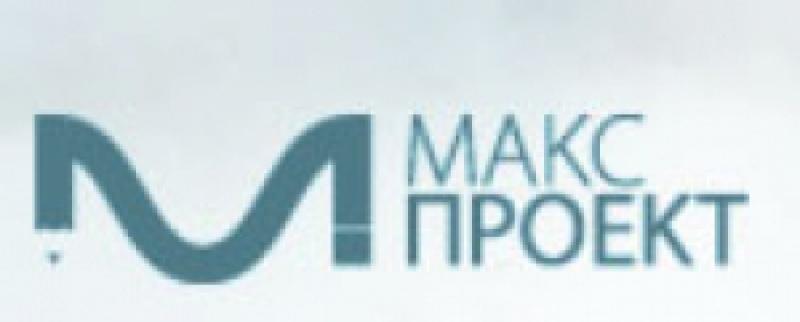МАКСПроект ЗАО