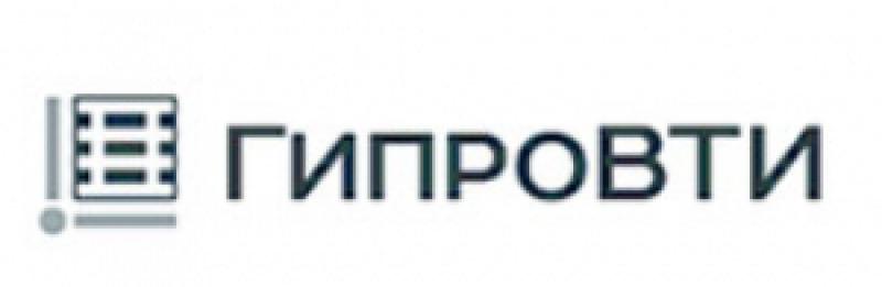 ГипроВТИ ОАО Институт по Проектированию Зданий и Сооружений Вычислительной Техники и Информатики