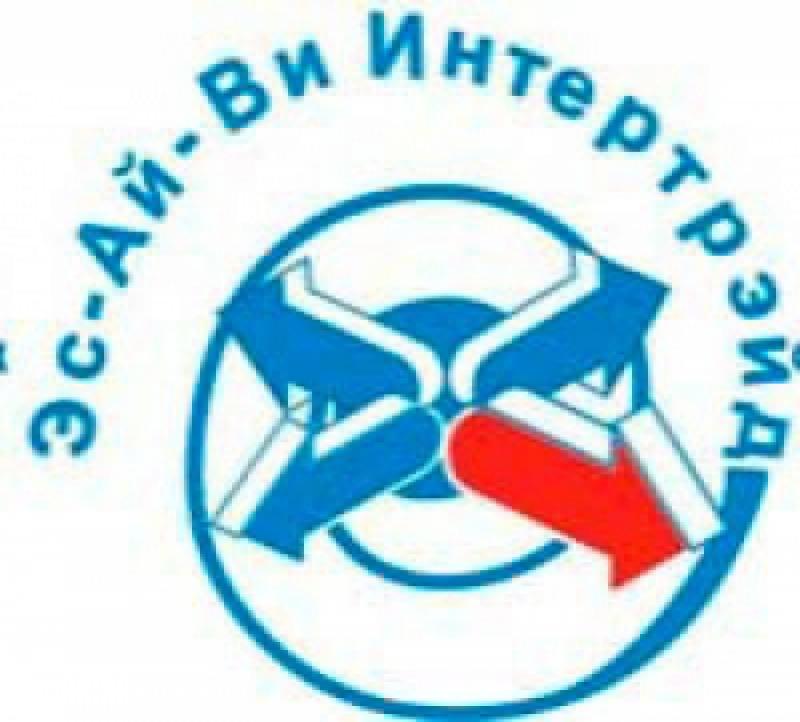 ЭС-АЙ-ВИ Интертрэйд ООО