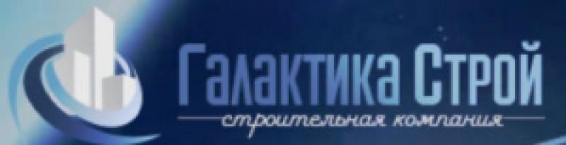 Галактика Строй ООО