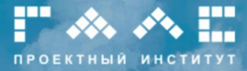 Галс ООО Проектно-Изыскательский Институт