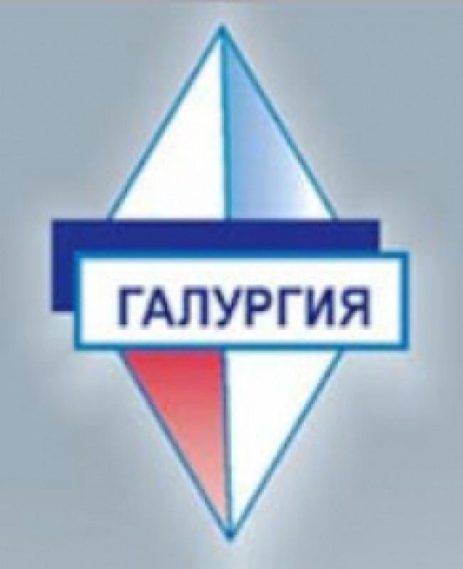 Галургия ОАО