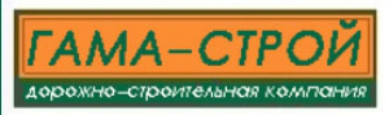 Гама-Строй ООО