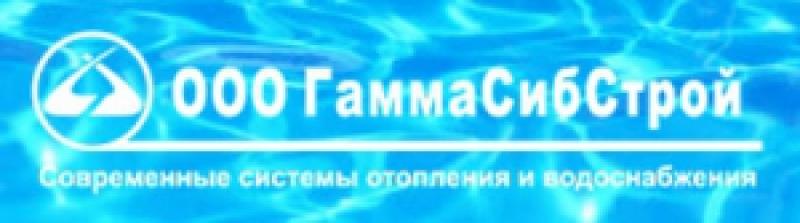 ГаммаСибСтрой ООО