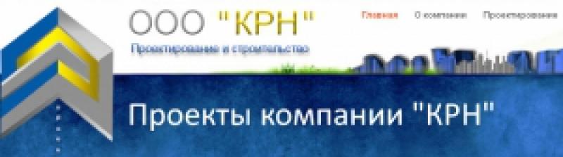 КРН ООО Корпорация Развития Недвижимости