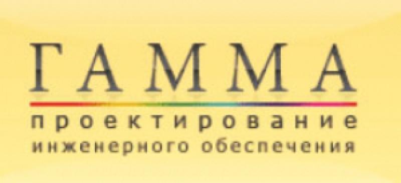 Гамма ООО