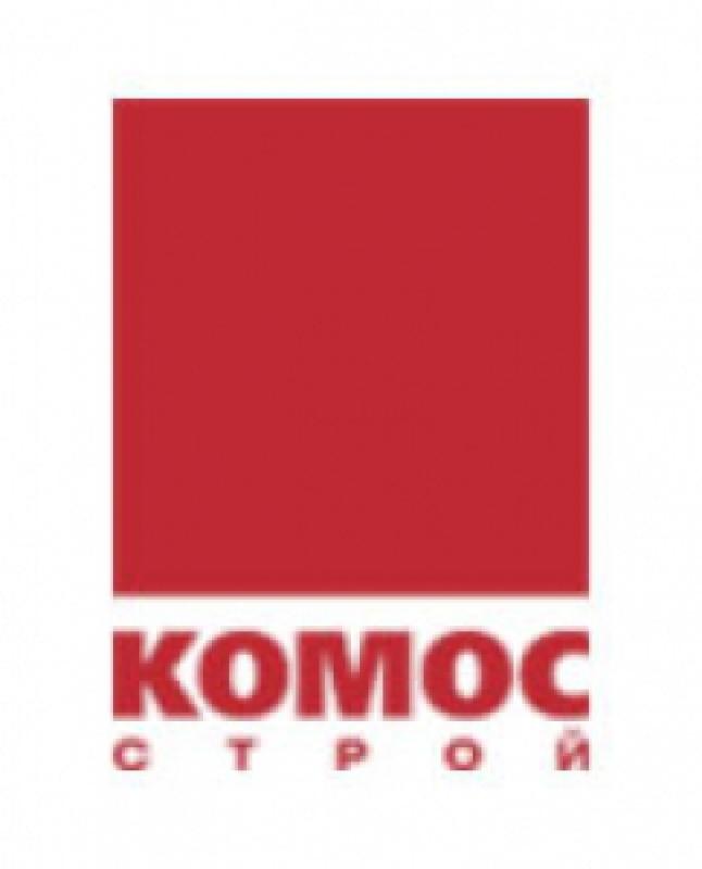 Комос-Строй ООО