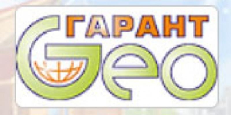 Гарант-Гео ООО