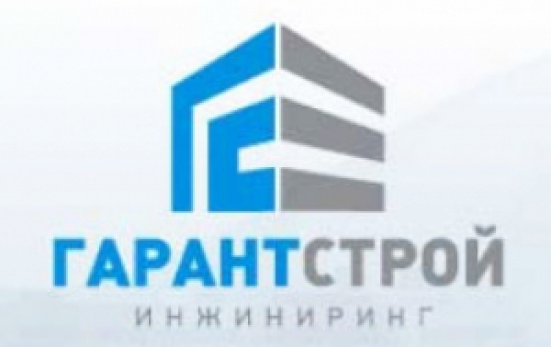 ГарантСтрой Инжиниринг ЗАО ГСИ
