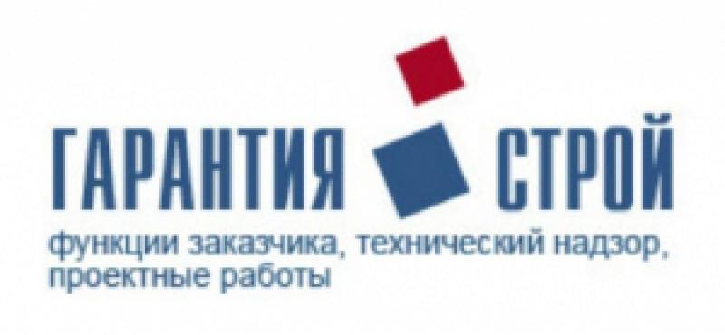 Гарантия-Строй ООО