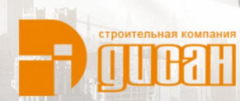Дисан ООО