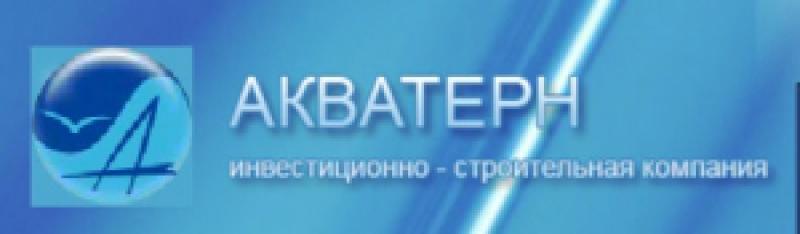 Акватерн ООО