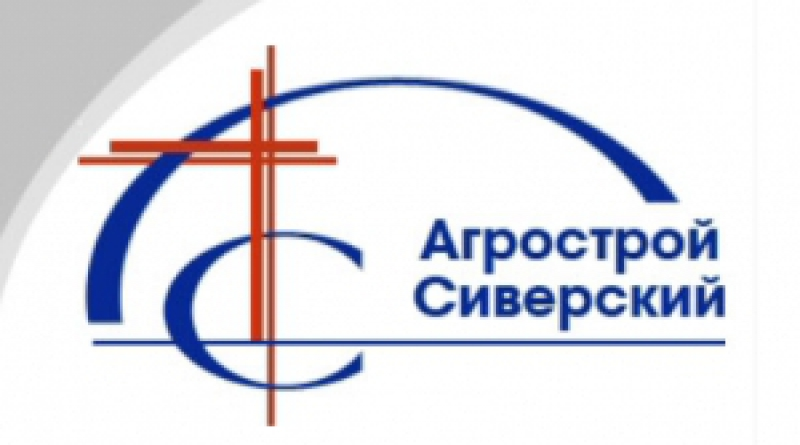 Агрострой Сиверский ООО