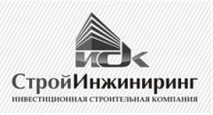 СтройИнжиниринг ООО