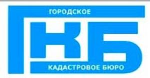 Городское Кадастровое Бюро ООО