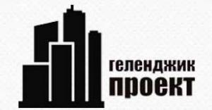 ГеленджикПроект ООО