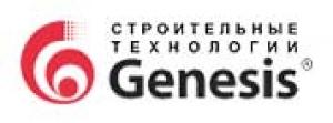 Генезис ООО