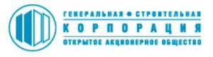 Генеральная Строительная Корпорация ООО