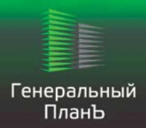 Генеральный ПланЪ ООО