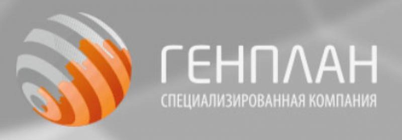 Генплан ООО