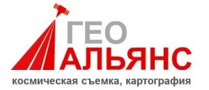 Гео-Альянс ООО