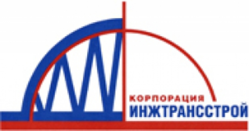 Инжтрансстрой Корпорация ООО