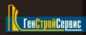 ГенСтройСервис ООО