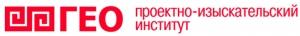 ГЕО ЗАО Проектно-Изыскательский Институт