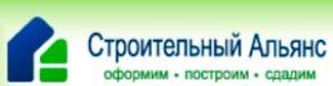 Строительный Альянс ГЕО ООО