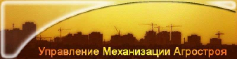 Агростроя УМ ООО