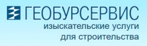 Геобурсервис ООО