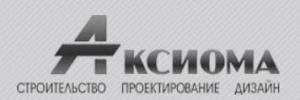 Аксиома ООО