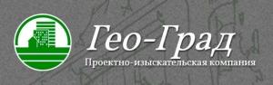 Гео-Град ООО