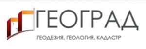 Геоград ООО