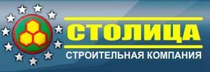 Столица ООО