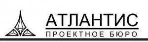 Атлантис ООО