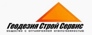Геодезия Строй Сервис ООО