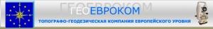 Геоевроком ООО