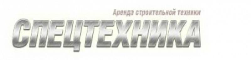 Агростроймеханизация ОАО