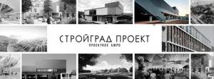 СтройГрад Проект ООО