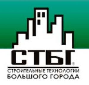Строительные Технологии Большого Города ООО СТБГ