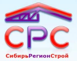 Сибирьрегионстрой ООО СРС