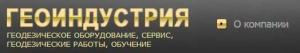 ГеоИндустрия ООО
