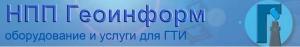 Геоинформ ООО